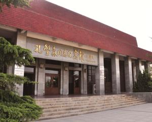 山东聊城孔繁森同志纪念馆